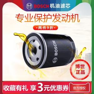 江淮瑞風S2機濾S3和悅RS同悅A13悅悅A30博世CROSS機油濾芯格清器