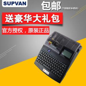 硕方线号机TP86打号机号码管套管打印机线号管印字机打码机打字机