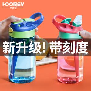 夏季儿童水杯女宝宝水壶幼儿园小学生防摔水瓶便携带刻度吸管杯