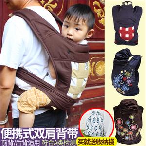 婴儿宝宝前抱后背式简易刺绣老式传统婴儿背带背巾背袋抱娃神器