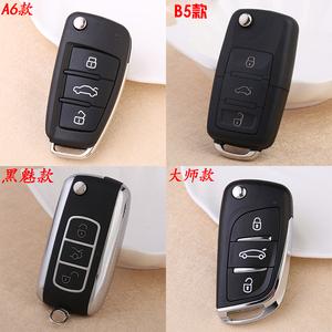 適用于鐵將軍鐵老大后加裝防盜器對拷學習型汽車折疊遙控鑰匙改裝