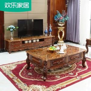 欧式茶几电视柜组合美式长方形大理石仿古色全实木雕花整装家具