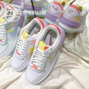 Nike Air Force1 AF1shadow 糖果馬卡龍白藍紅 粉紫水晶底 CW2630