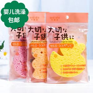 日本和爱堂婴儿宝宝洗澡海绵沐浴棉擦木浆小孩搓澡搓泥神器搓背巾