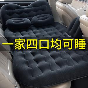 車載充氣床汽車內后排睡墊旅行床氣墊床轎車SUV車內后座睡覺床墊
