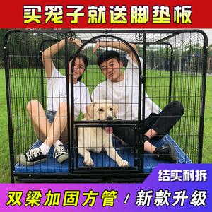 狗笼子大型犬萨摩耶边牧拉布拉多室内带厕所中型犬狗笼金毛狗笼子