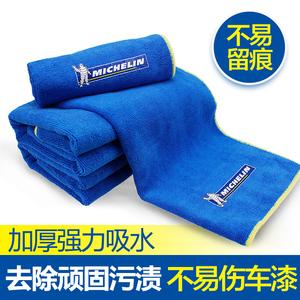 米其林洗車毛巾汽車專用纖維抹車布大號加厚吸水擦車巾洗車布用品