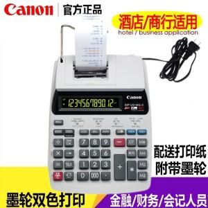 Canon佳能打印式计算器MP120 MG双色加数器商务金融计算机出纸票