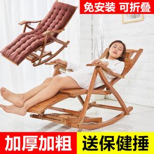 躺椅折疊靠背陽臺藤椅竹子搖搖椅懶人午休涼椅子老人午睡家用休閑