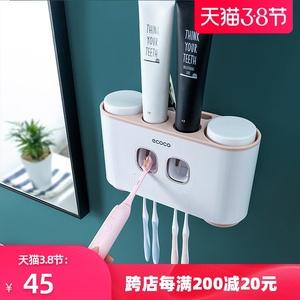 電動牙刷置物架衛生間壁掛牙刷架放置架掛墻式牙膏器放口杯的架子
