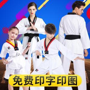 大人運動男童跆拳道訓練服春夏女生男女成年道服衣服上衣
