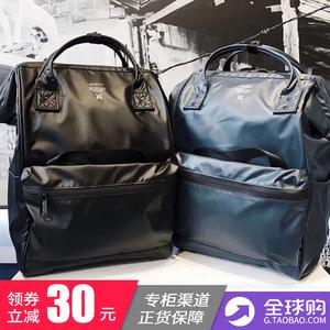 新款日本樂天anello雙肩包女書包ins超火旅行包男大容量防水背包