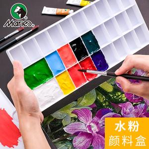马利50格多功能调色盒35格抽拉式水粉水彩颜料盒25格折盖式调色板