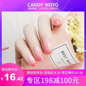 【专区198减100】CandyMoyo油性持久不可剥指甲油 果冻色系列