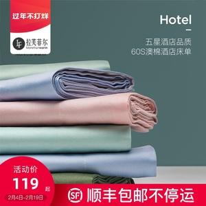 60支A類床單單件純棉1.5米單人雙人1.8m全棉貢緞裸睡被單三件套