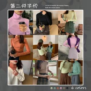 芝士兔自制 韩版简约基础高领堆堆领百搭打底长袖修身弹力tee恤女