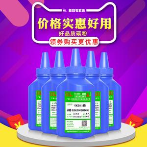 HL 兼容OKI B410碳粉 OKI B430 B431 B401 B403 B411碳粉 墨粉