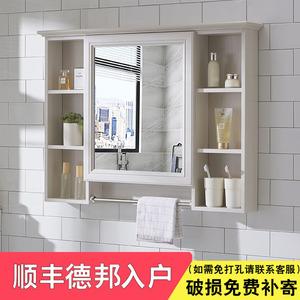 浴室鏡柜掛墻式鏡箱帶置物架洗手間梳妝鏡子防水儲物收納柜衛生間