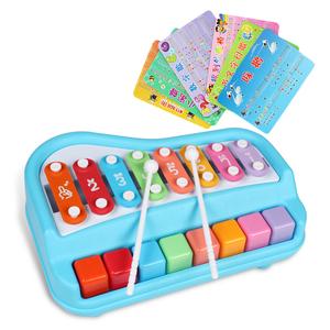 宝丽欢乐大木琴8音敲琴益智幼儿童手敲琴婴儿宝宝音乐玩具1-2岁