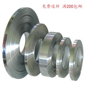 1060铝带铝卷纯铝带条铝箔薄铝片铝皮0.2mm0.5mm0.8mm1mm-2mm分条