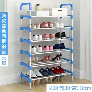 不鏽鋼鞋架多層帶防塵罩布衣鞋櫃特價加厚超大容量架子包郵省空間