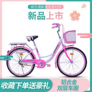 女士自行车上班代步男孩男女士小单车迷你男女式脚踏车公主款女孩