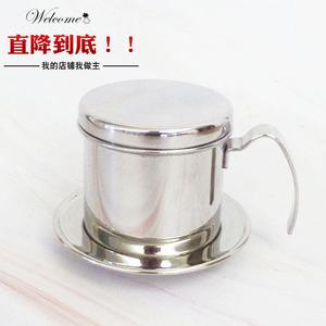 越南壶不锈钢滴滴壶手冲咖啡过滤器咖啡过滤纸冲杯滴漏过滤杯套装