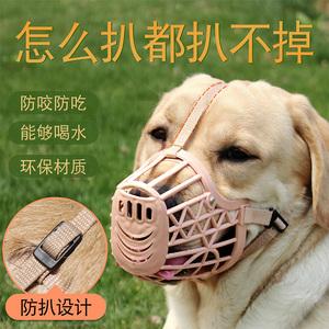 狗狗嘴套防咬亂吃口罩大中小型犬泰迪用品狗套籠狗罩寵物金毛防叫