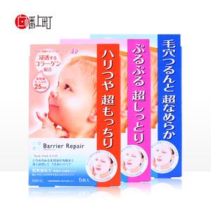 日本代购直邮曼丹MANDOM婴儿面膜补水玻尿酸弹性肌肤胶原蛋白面膜