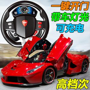 超大型遙控汽車可開門方向盤充電動遙控賽車男孩兒童玩具跑車模型