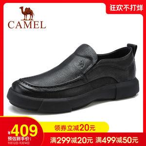 骆驼?#34892;?019新款商务休?#34892;?#20302;帮套脚皮鞋轻盈减震防滑舒适乐福鞋