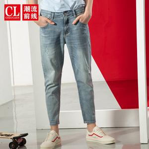 潮流前线牛仔九分裤男2019夏季新品个性破洞韩版学生修身小脚牛仔