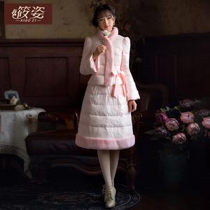 筱姿嫣然回眸文艺复古女装套装裙系带羽绒服外套A字半裙两件套