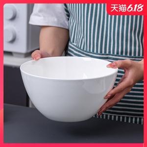 骨瓷湯碗單個白瓷碗飯店用陶瓷8寸大碗家用大號泡面碗冷面碗湯盆