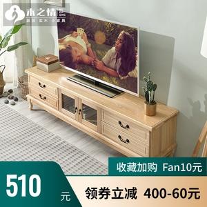 客廳電視櫃茶幾組合套裝實木酒櫃鬥櫃小歐式簡易臥室地櫃電視機櫃