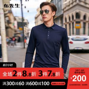 布先生2019新款長袖T恤 男士翻領秋季輕商務襯衫領上衣BT10686
