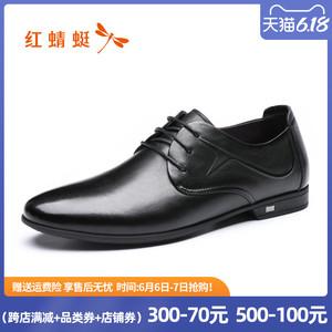 紅蜻蜓男鞋春季新款英倫風商務休閑皮鞋工作鞋真皮系帶軟面單鞋