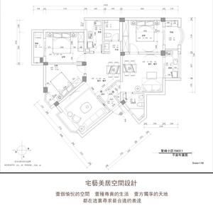 出租房平面布局规划设计家装设计多套房设计