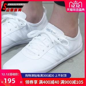 阿迪达斯NEO女鞋2019夏季网面透气帆布鞋运动小白鞋EE4932 EE4931