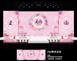 粉色水彩水墨主题婚礼喷绘kt板婚庆背景效果图设计psd素材模版图片