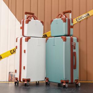 韓版小型20寸行李箱女24寸拉桿箱ins網紅新款密碼箱學生旅行箱子