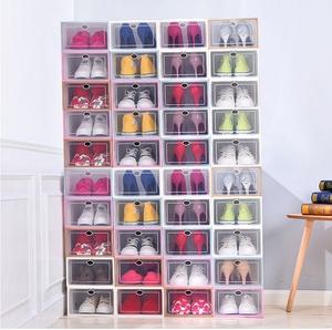 可折叠组合透明鞋盒收纳鞋架抽屉式鞋盒宿舍鞋盒收纳鞋神器塑料