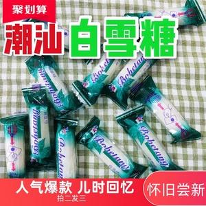 手工制白雪糖潮汕老式小時候懷舊糖果傳統清涼潤喉獨立小包裝零食