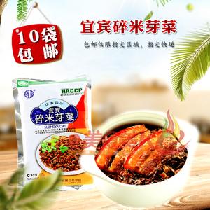 四川特产 正品宜宾芽菜 碎米芽菜100g 下饭菜 扣肉烧白担担面