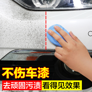 洗車泥白車專用強力去污火山磨泥擦車海綿車用去飛漆汽車美容用品