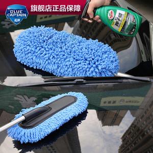 洗车刷子擦车神器长柄伸缩除尘掸子扫灰车用拖布汽车清洁用品套装