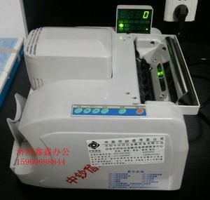 中钞信达XD 2165 信达点钞机验钞机(2165、2116D、2166D) 旗舰店