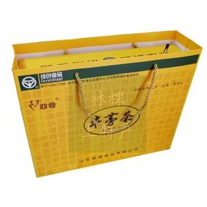 山东临沂兰陵苍山特产黄金牛蒡茶大力子养生茶双营100g*2盒礼盒装
