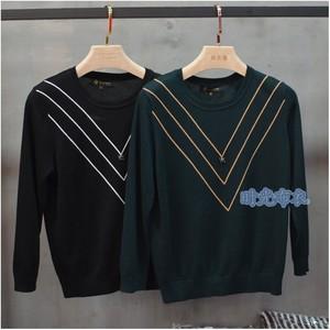 格萊蒂爾GM-93315專柜正品2019春季新品圓領百搭顯瘦天絲針織衫女