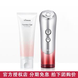日本雅萌YAMAN射频美容仪器面脸部Bloom红光法令纹嫩肤机提拉紧致